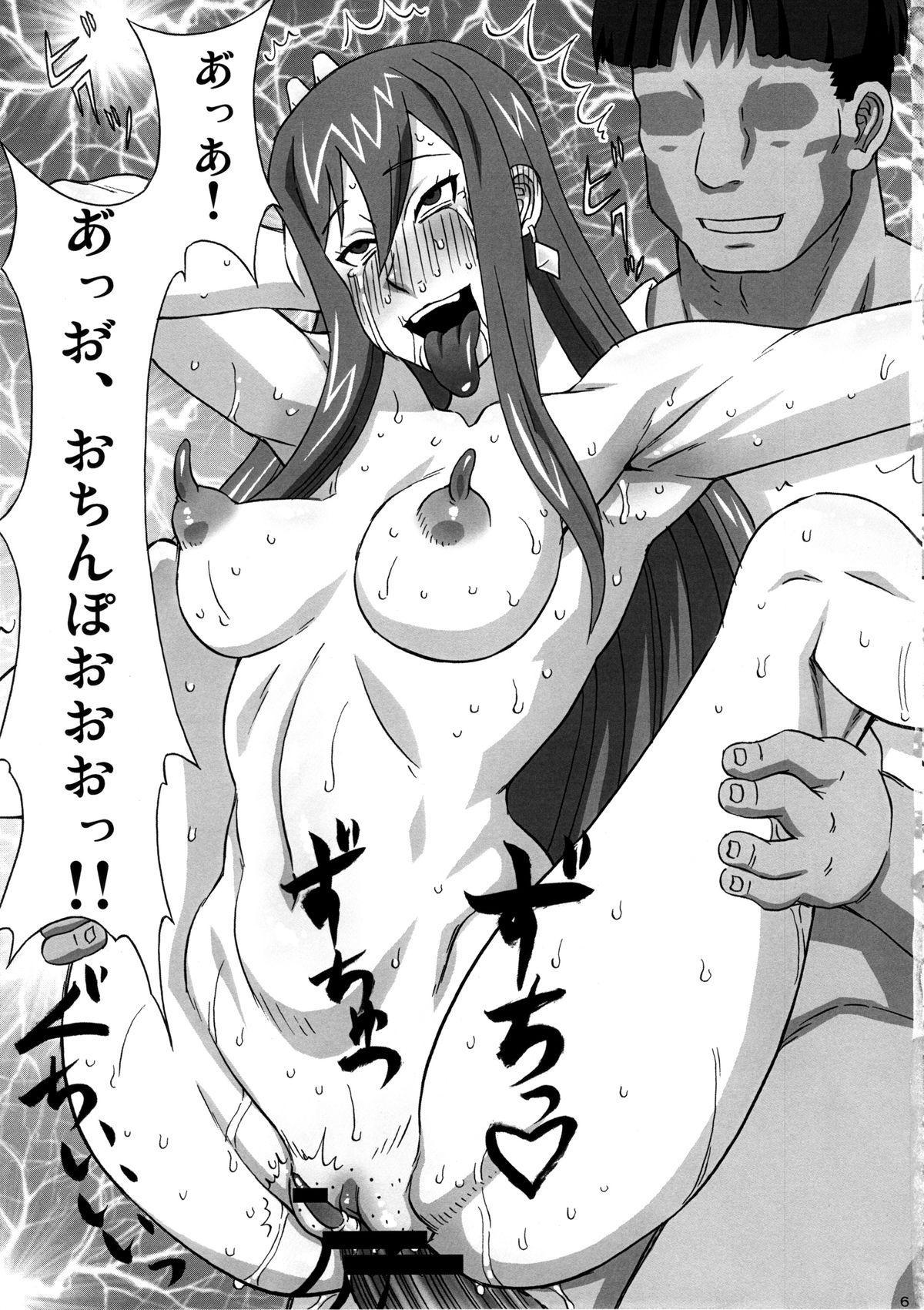 Erza-san wo Choukyou Shite mita. 63