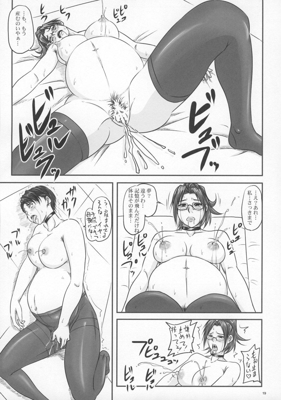 Toshima no Jikan 17