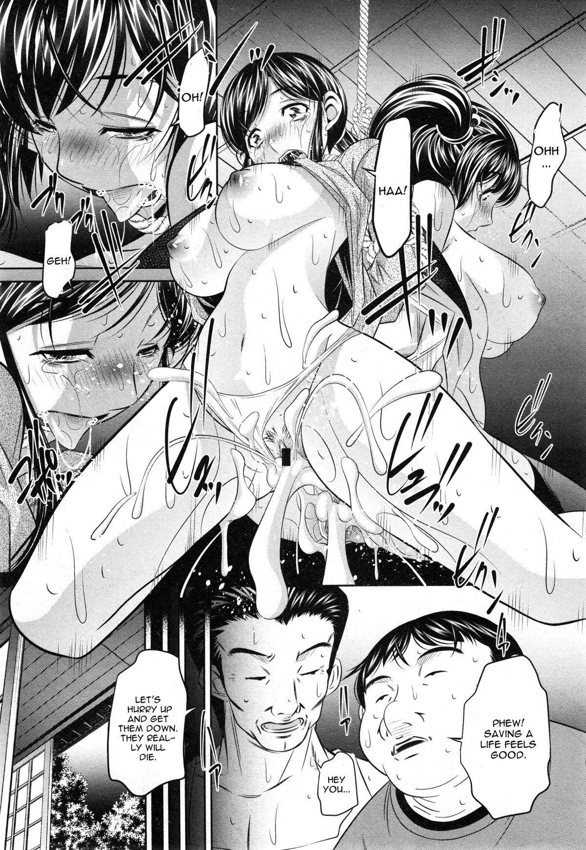 Yokubou no Shuuraku Ch. 3 7