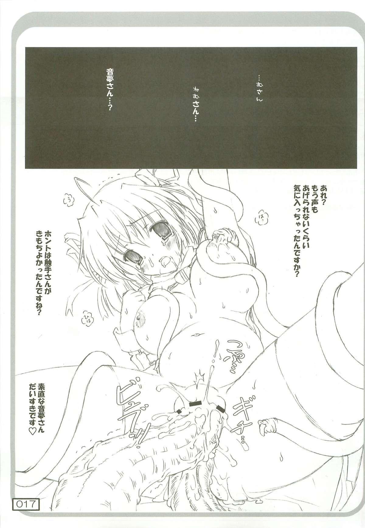 Asaku RO Mite Kara oto Yume Yoyuu Deshita 15