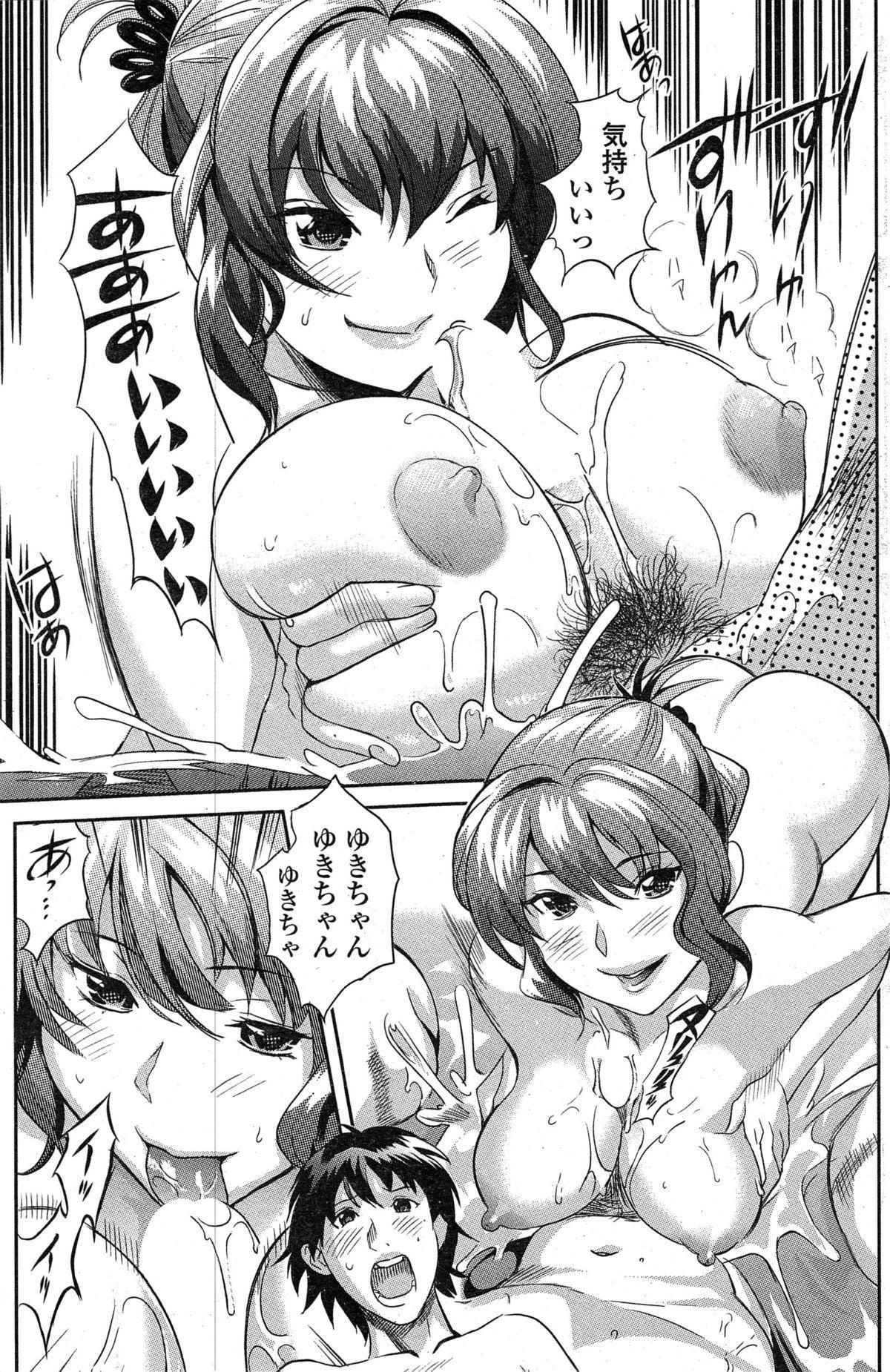 COMIC Penguin Club Sanzokuban 2014-12 122