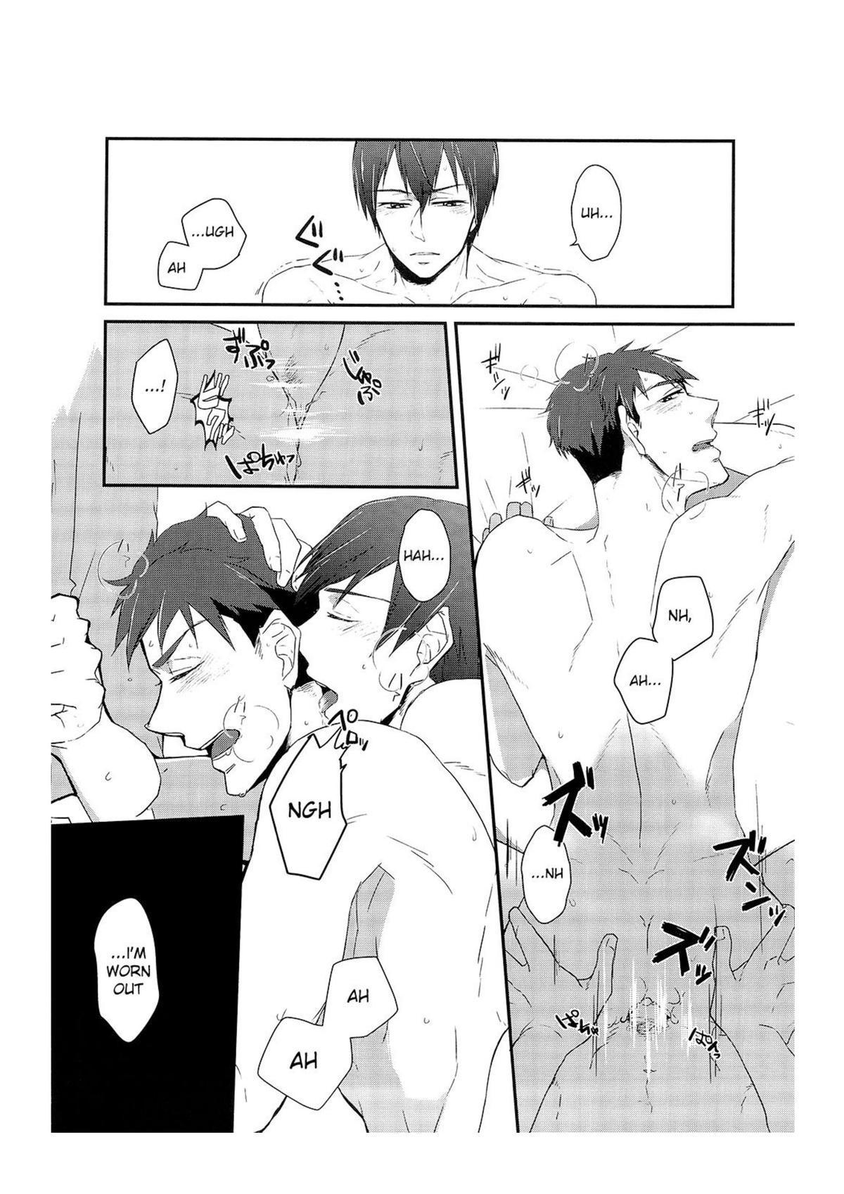 Sousuke-kun wa Tenshi kamo Shinnai 15