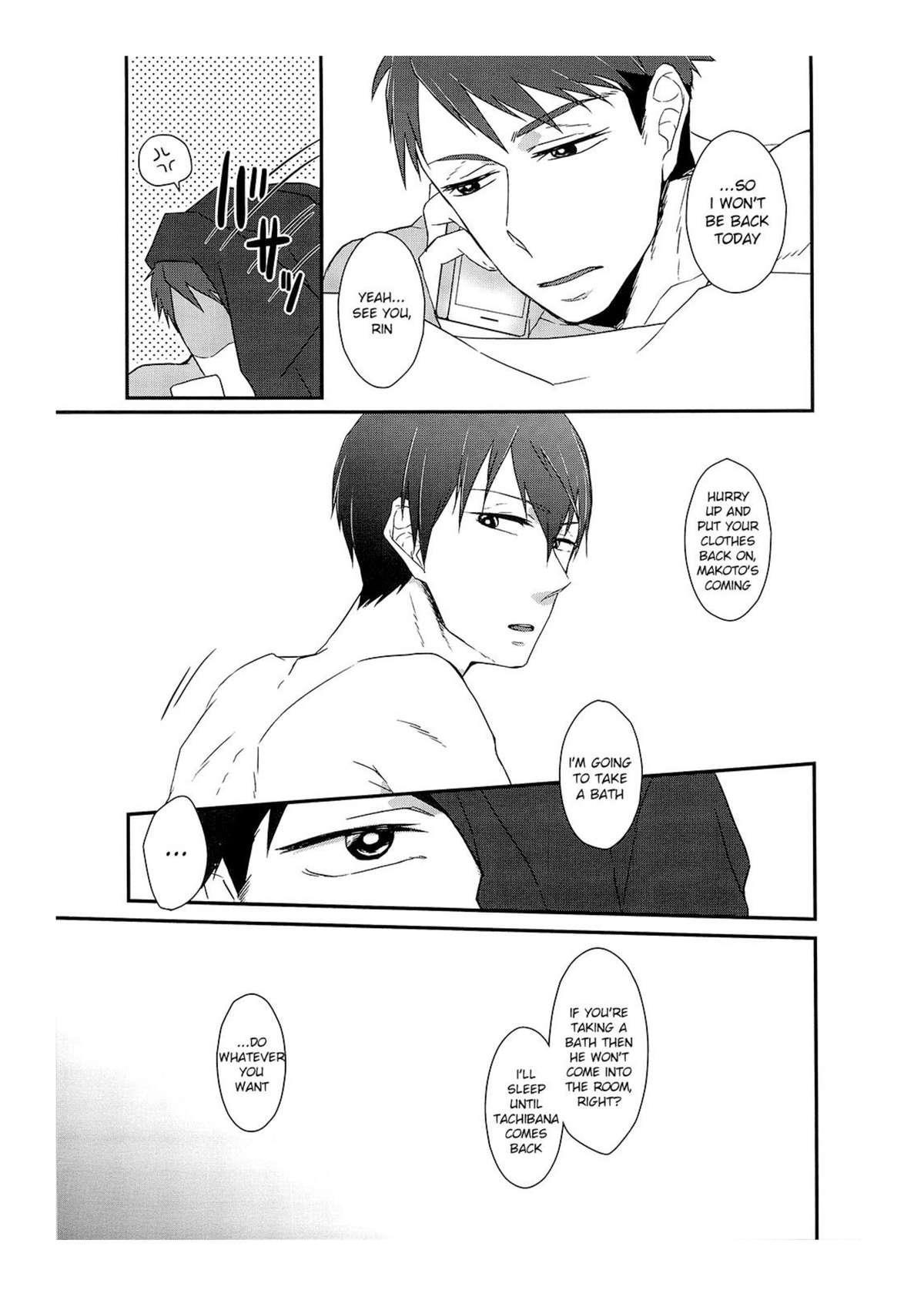 Sousuke-kun wa Tenshi kamo Shinnai 16