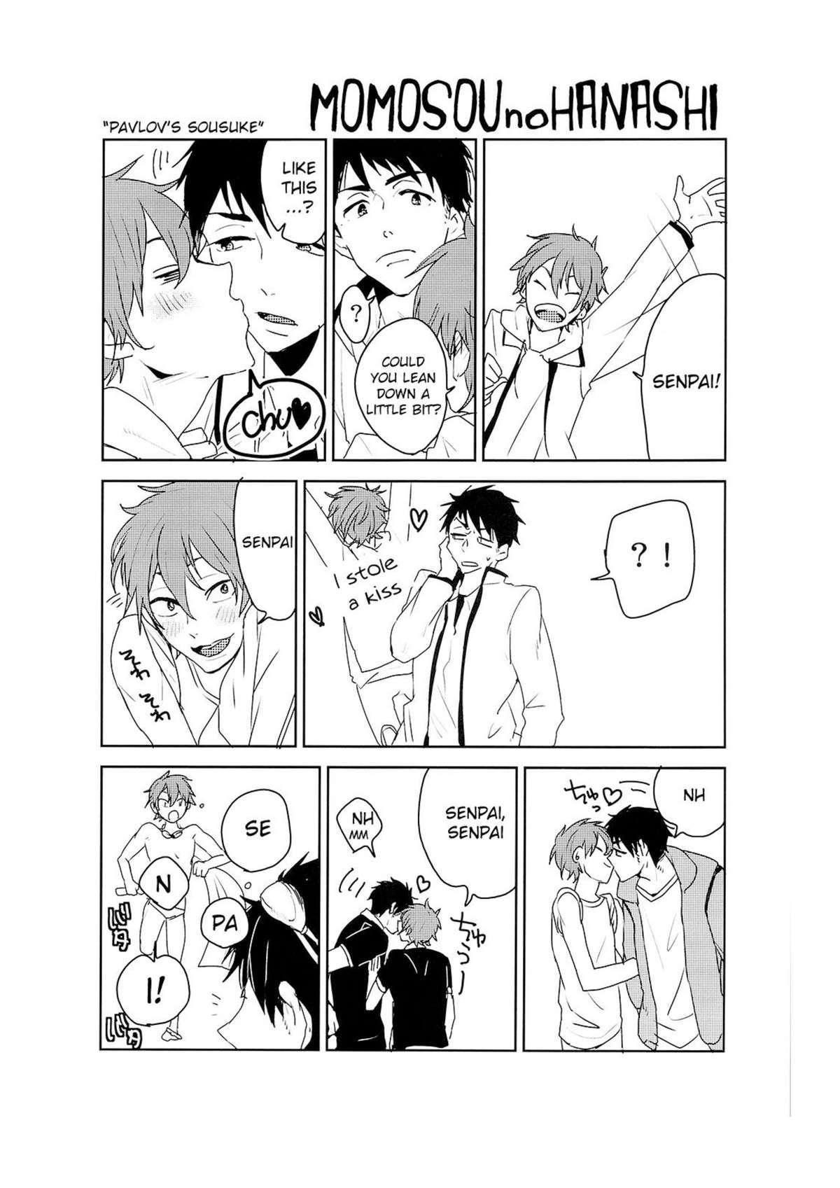 Sousuke-kun wa Tenshi kamo Shinnai 6
