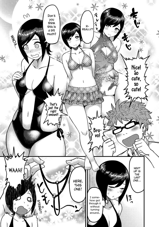 Momojiri Motion!! | Peach Butt Motion 6