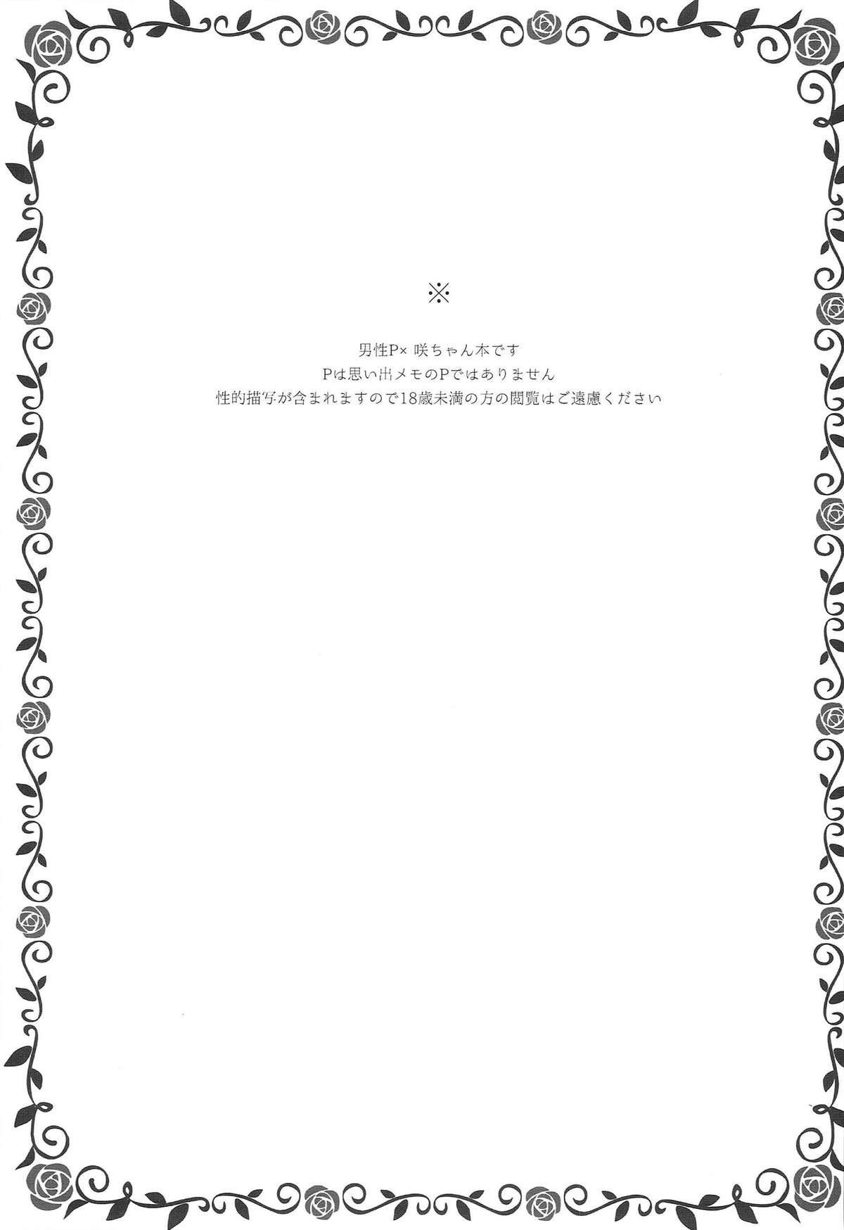 Onnanoko no kimochi 2