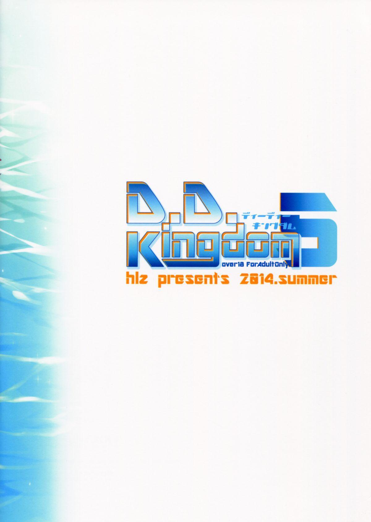 D.D.Kingdom5 13