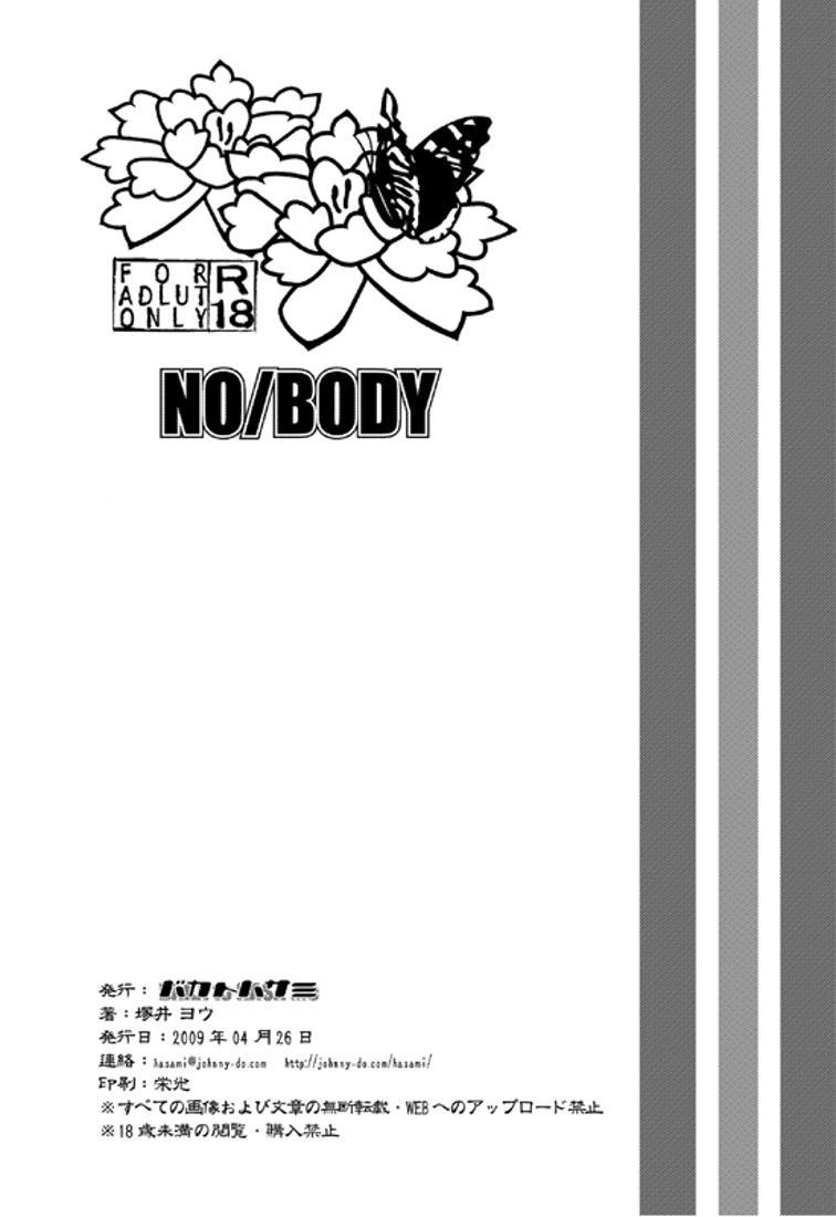 NO/BODY 17