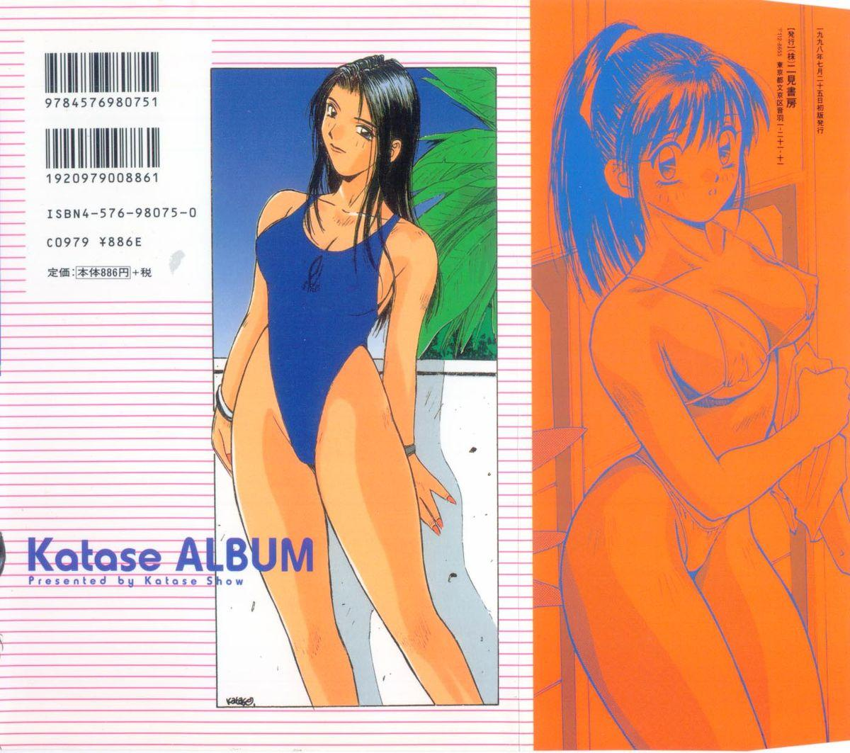 Katase Nisshi - Katase Album 173