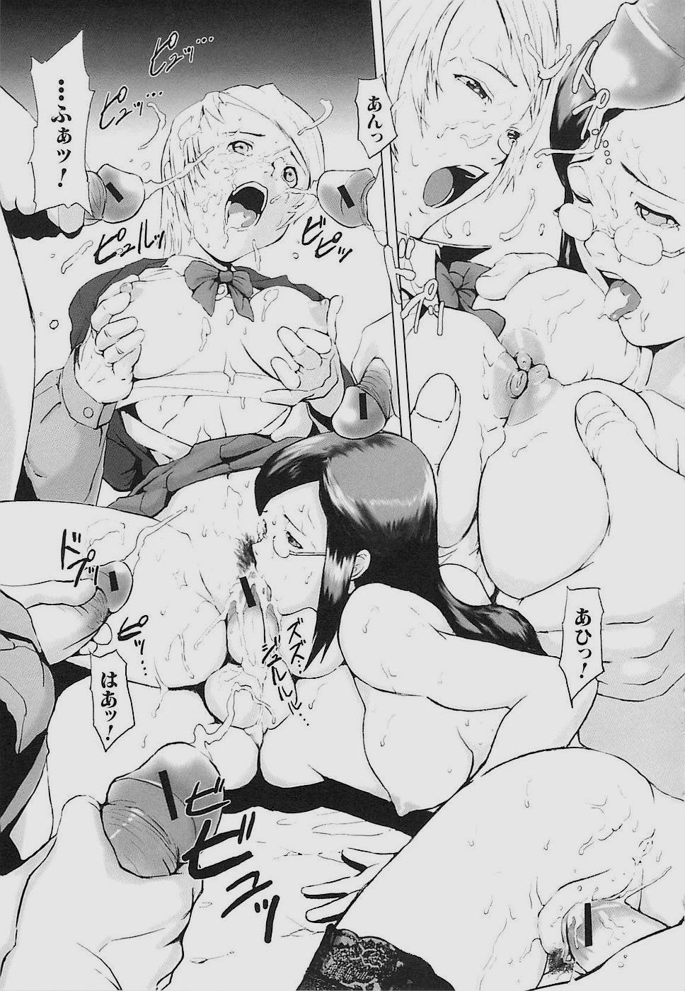 Inkoukamitsu 22
