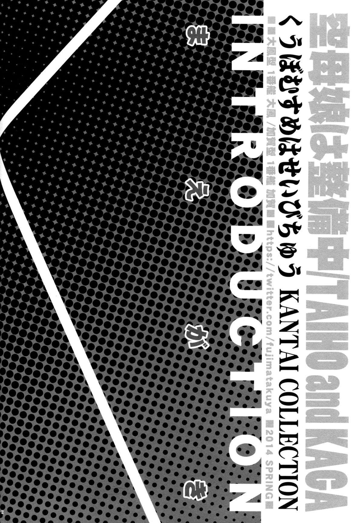 Kuubomusume wa Seibichuu 9