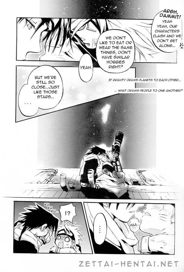 Tentai Kansoku 31