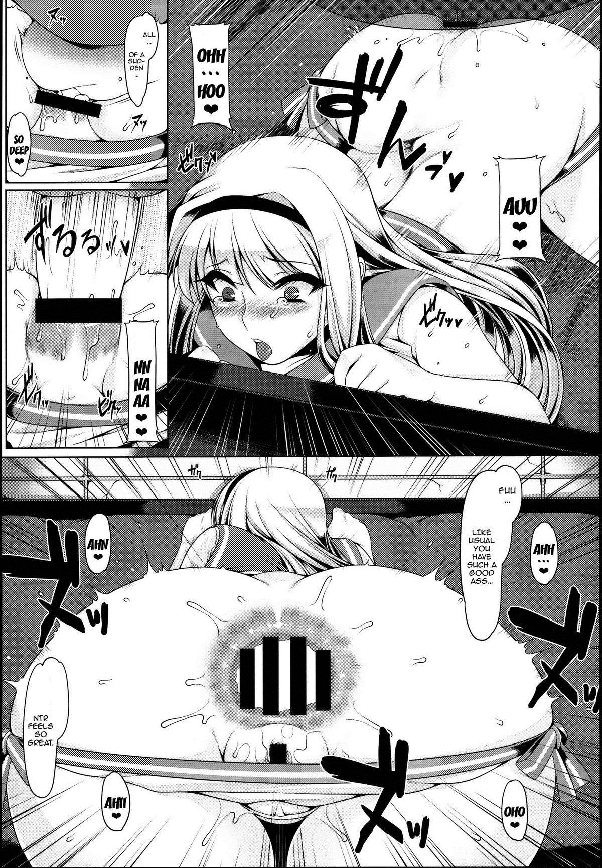 (C86) [Ruiketsuan (Namidame)] Oshiri-Hime no Koufuku   Anal-Princess's Happiness (THE iDOLM@STER) [English] [doujin-moe.us] 11