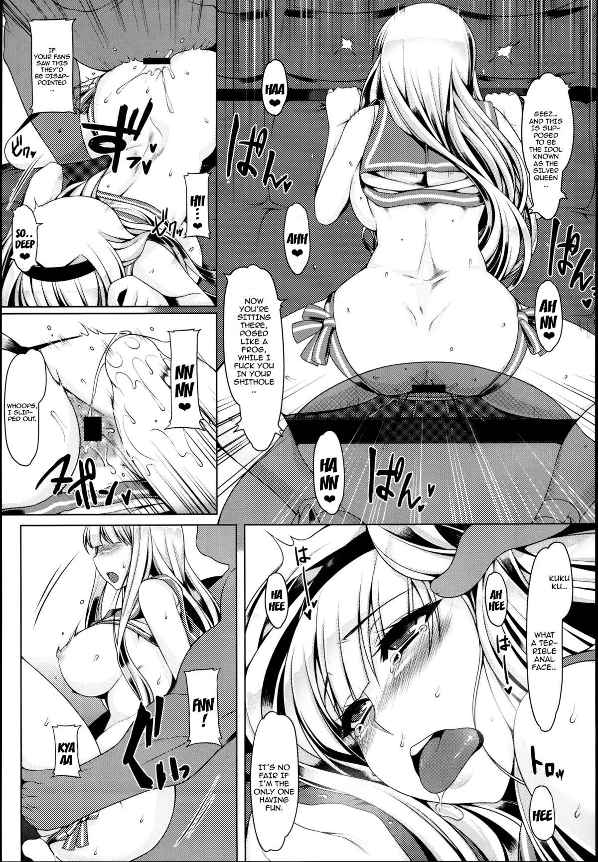 (C86) [Ruiketsuan (Namidame)] Oshiri-Hime no Koufuku   Anal-Princess's Happiness (THE iDOLM@STER) [English] [doujin-moe.us] 13