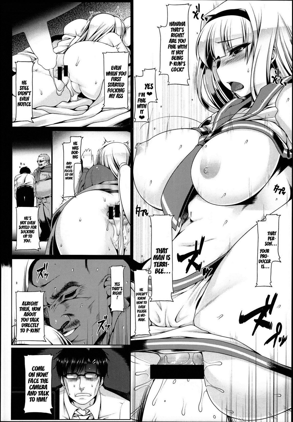 (C86) [Ruiketsuan (Namidame)] Oshiri-Hime no Koufuku   Anal-Princess's Happiness (THE iDOLM@STER) [English] [doujin-moe.us] 16