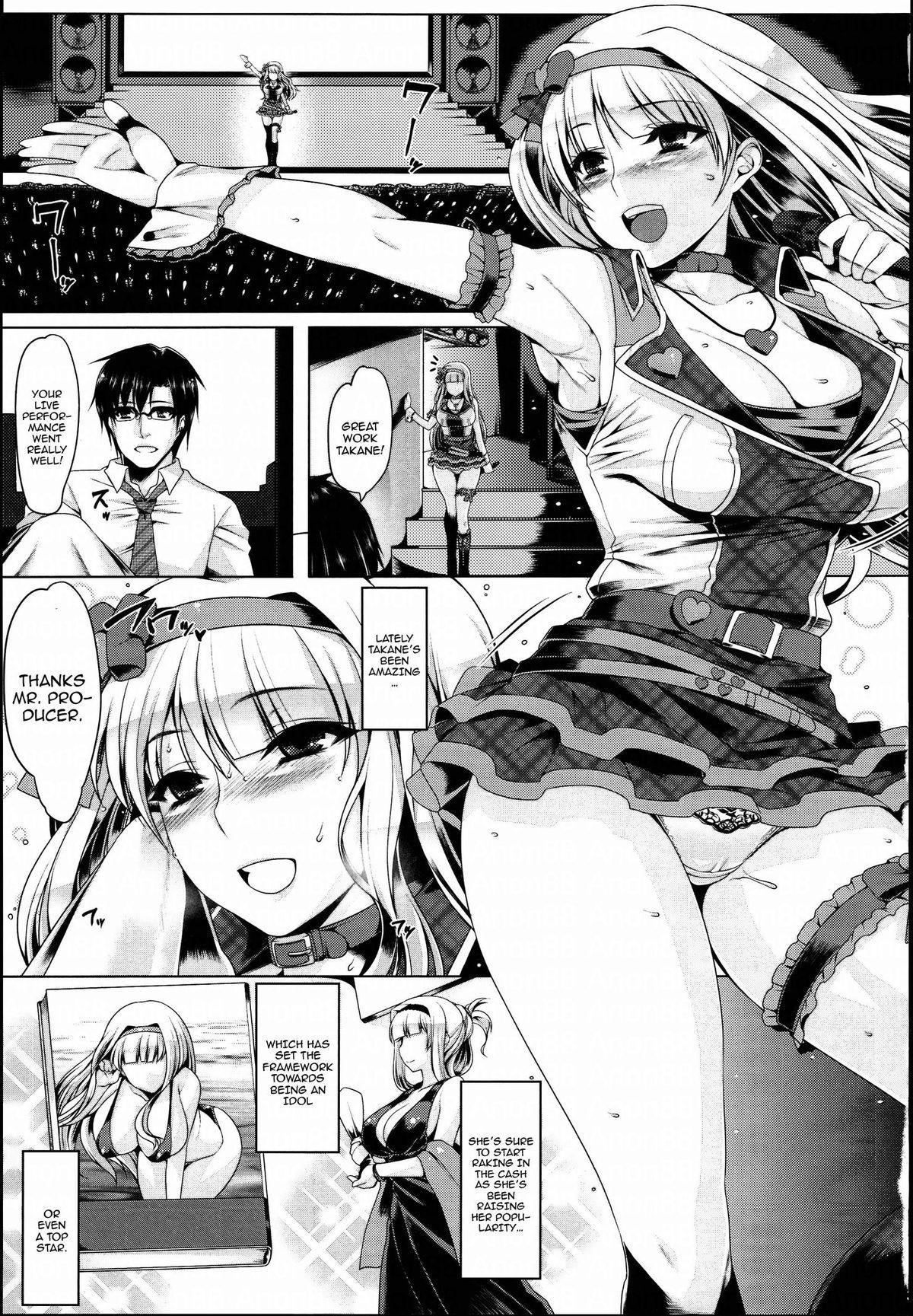 (C86) [Ruiketsuan (Namidame)] Oshiri-Hime no Koufuku   Anal-Princess's Happiness (THE iDOLM@STER) [English] [doujin-moe.us] 1