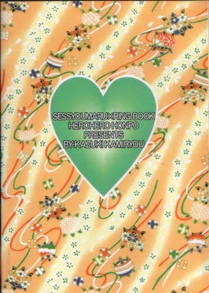Velvet Love 32