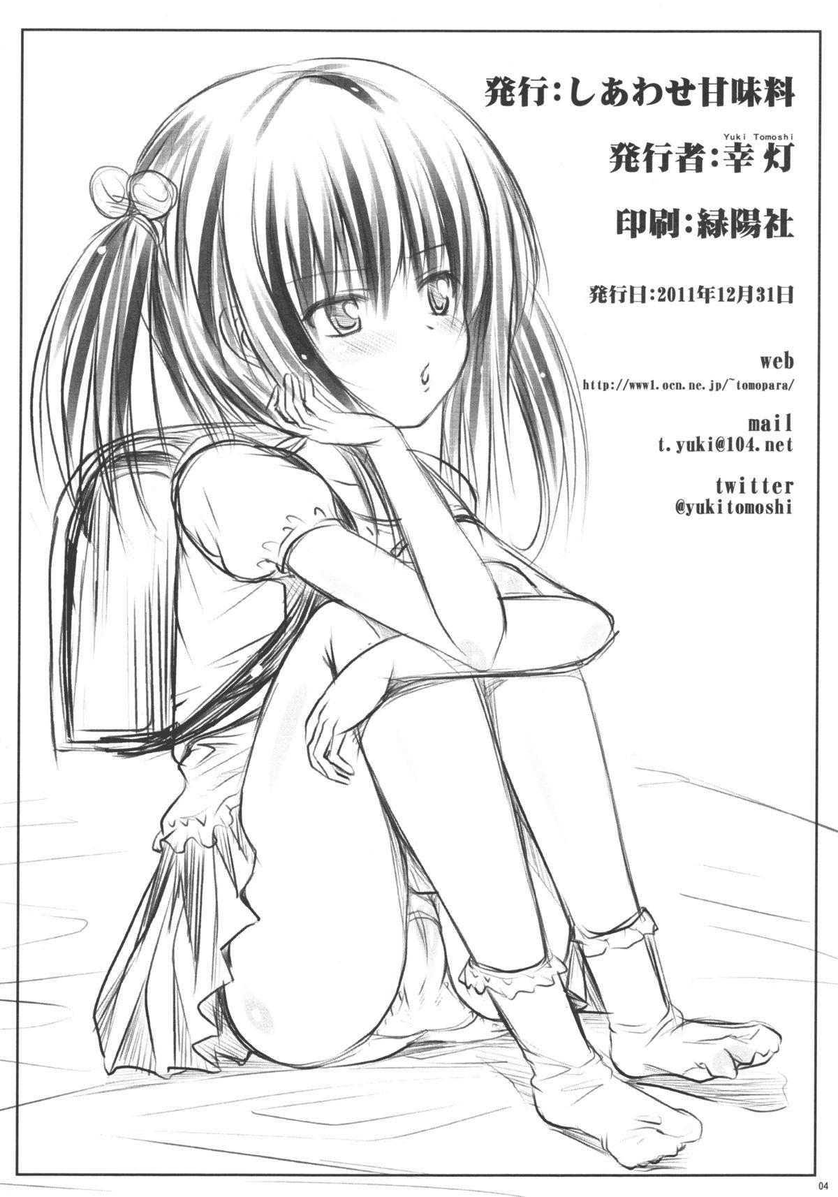 Yui 10 3