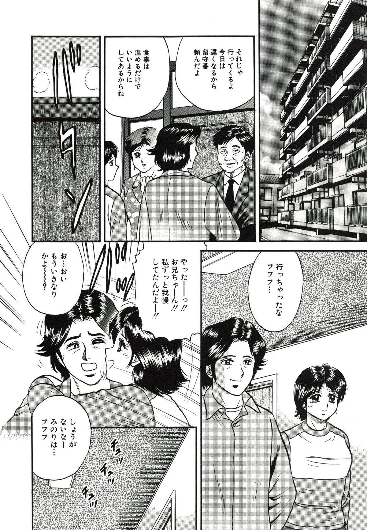 Kyokugen Inran 22