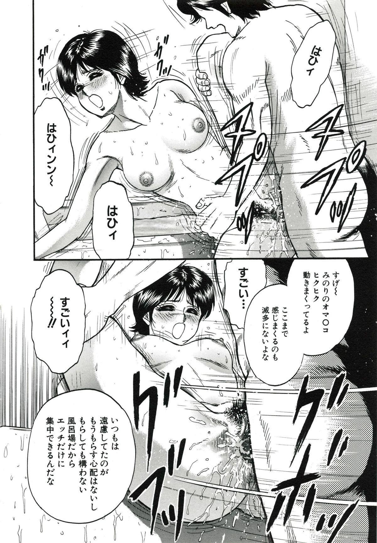 Kyokugen Inran 34