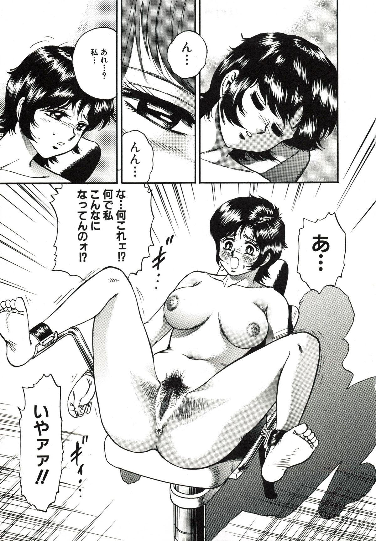 Kyokugen Inran 39