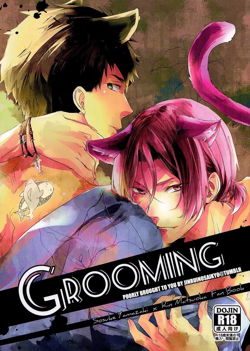 GROOMING 0