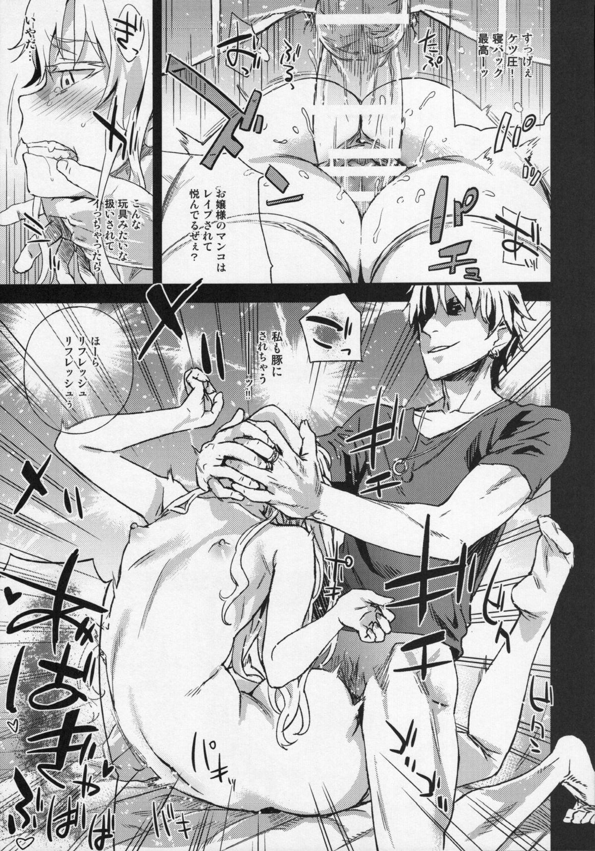 "(C87) [Fatalpulse (Asanagi)] VictimGirlsR ""JK de Refre -Flesh & Refresh-"" 31"