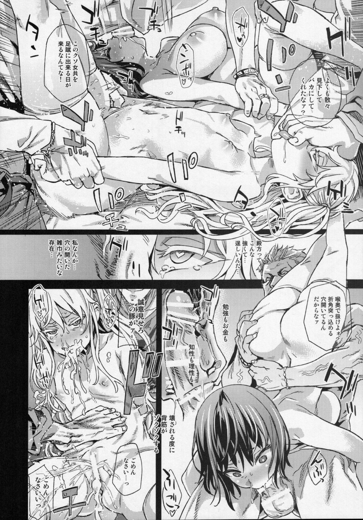 "(C87) [Fatalpulse (Asanagi)] VictimGirlsR ""JK de Refre -Flesh & Refresh-"" 34"