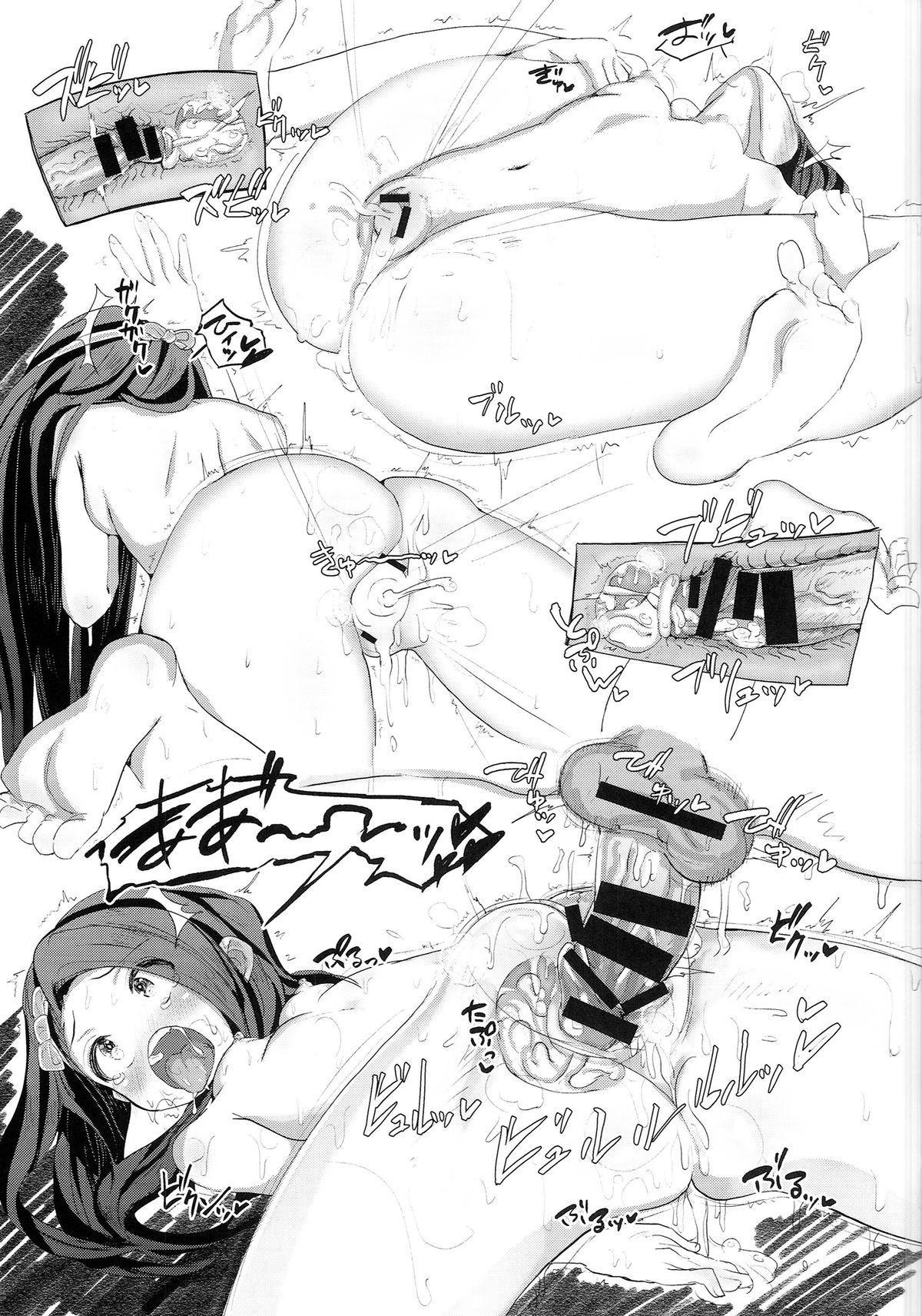 Iori Hakudaku Chuudoku syou 21