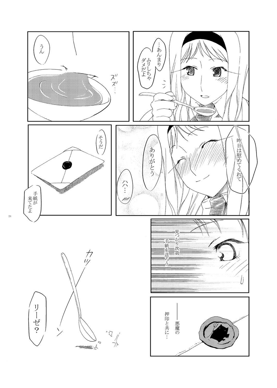 MIND vol. 03 - Meet by Chance 22