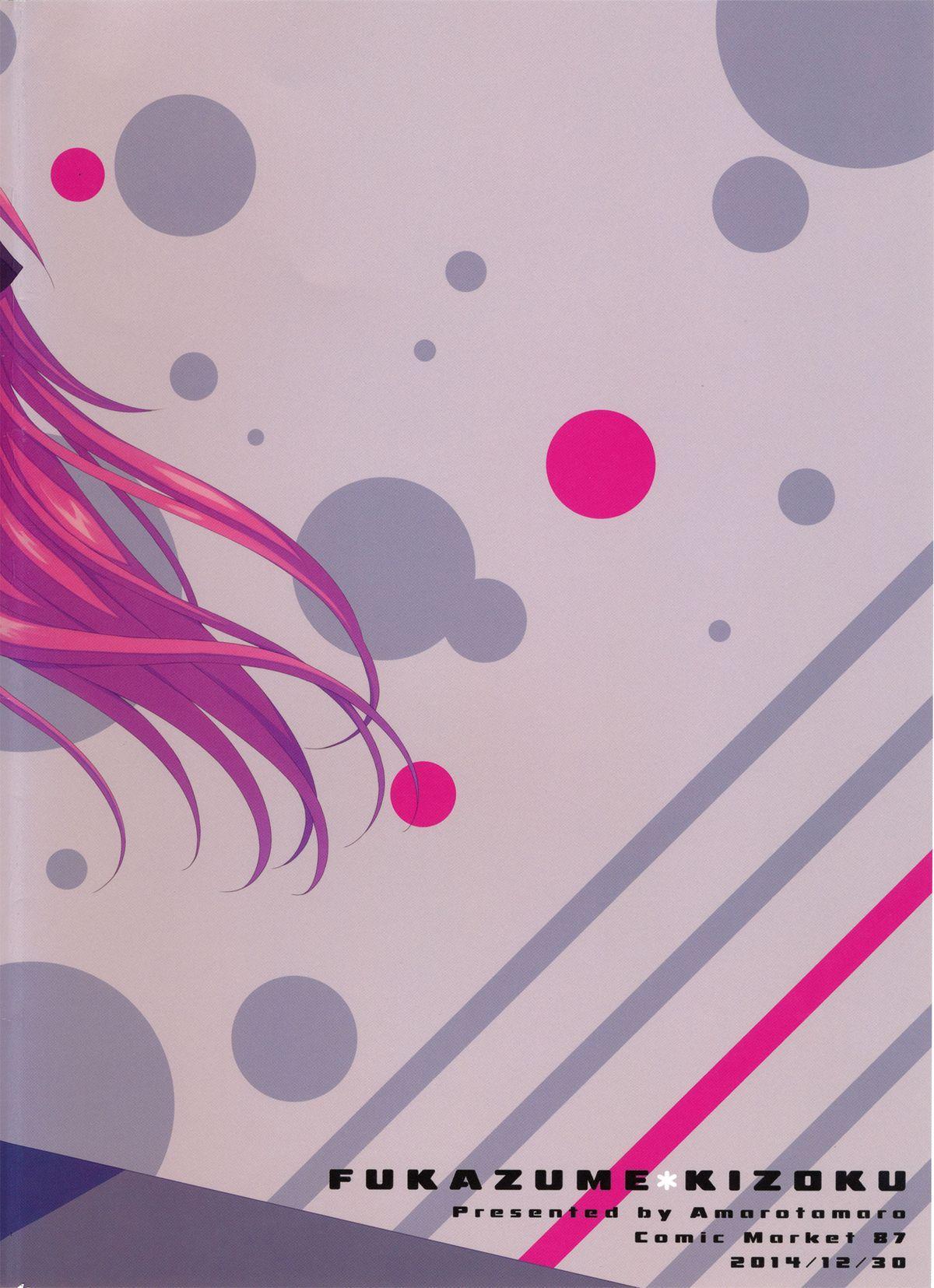 Lovely Girls' Lily Vol. 11 21