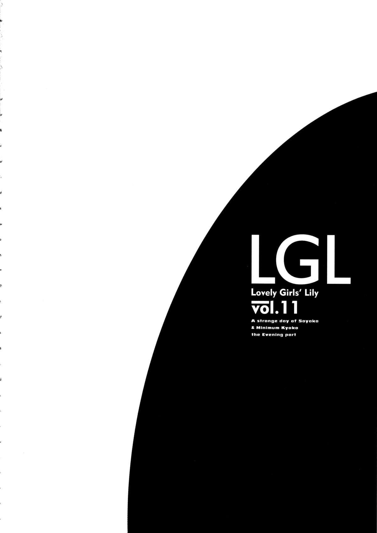 Lovely Girls' Lily Vol. 11 2