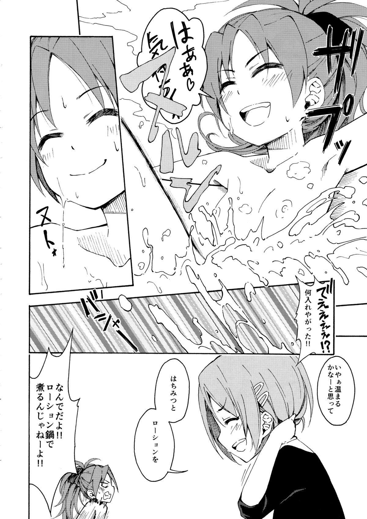 Lovely Girls' Lily Vol. 11 6