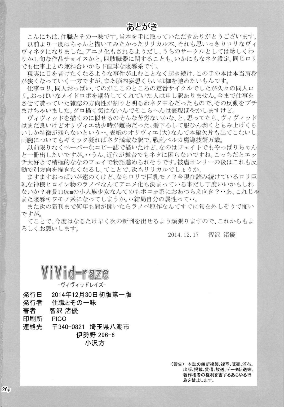 ViVid-raze 24