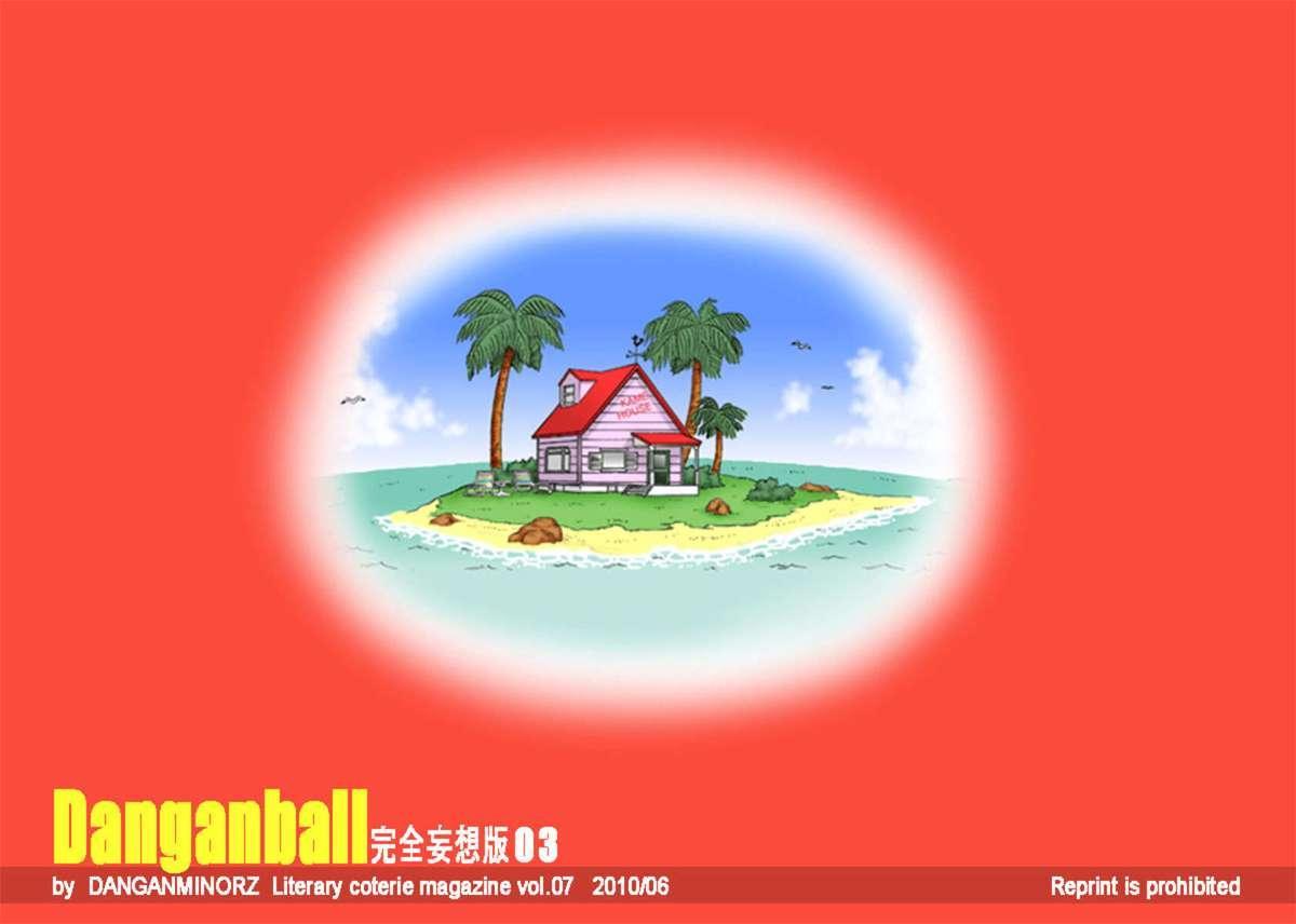 Dangan Ball Kanzen Mousou Han 3 26