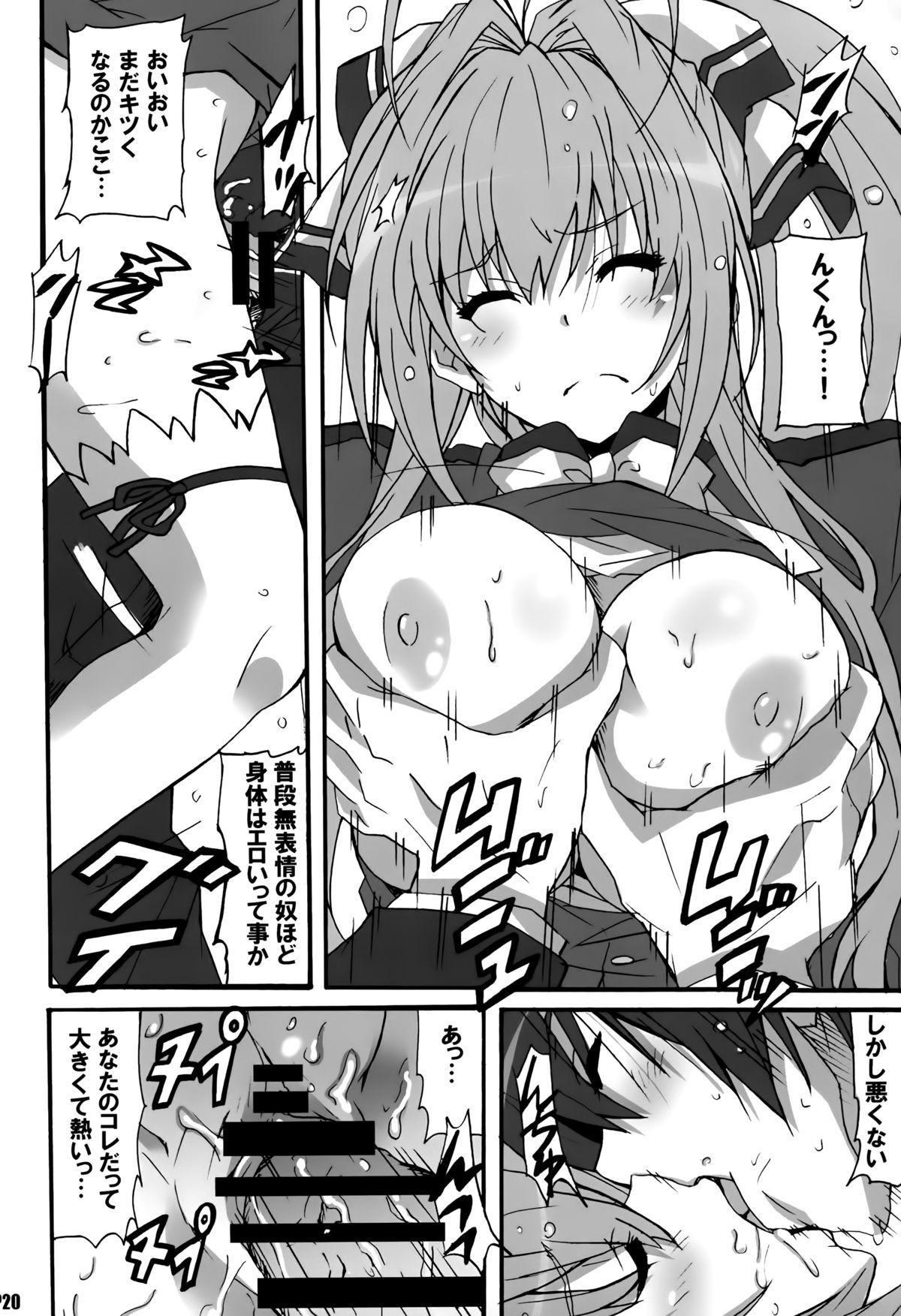 Amagi Magazine 19
