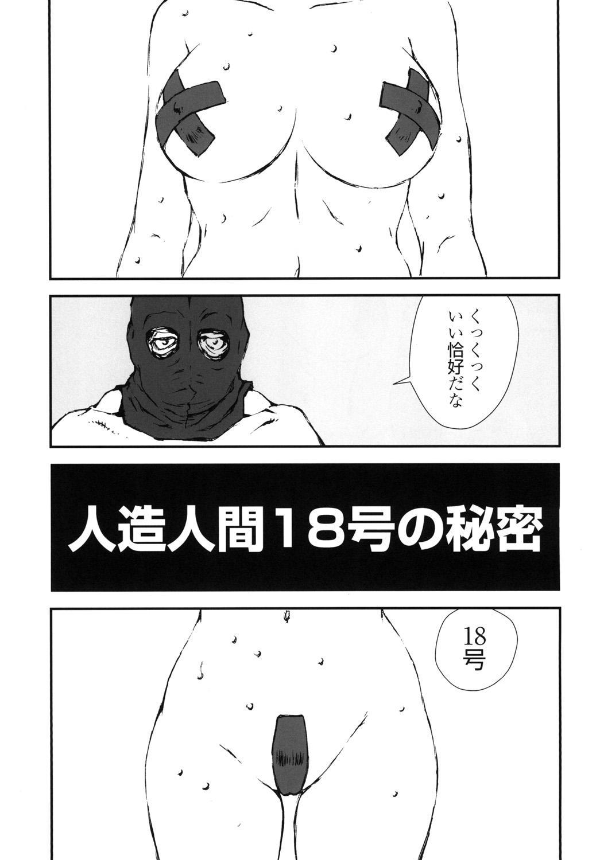 18+2 3