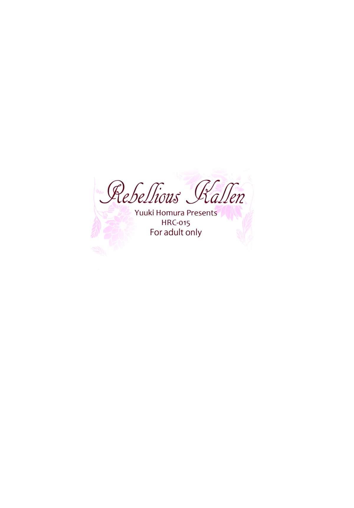 Rebellious Kallen 24