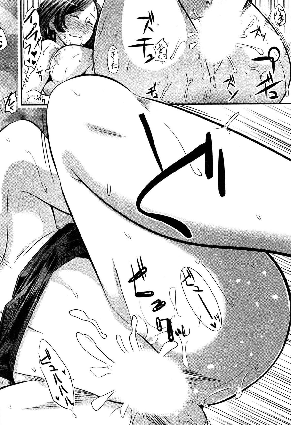 Teppan OL Chiga-san 159