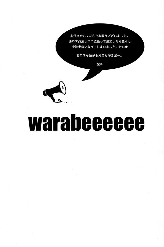 warabeeeeee 13