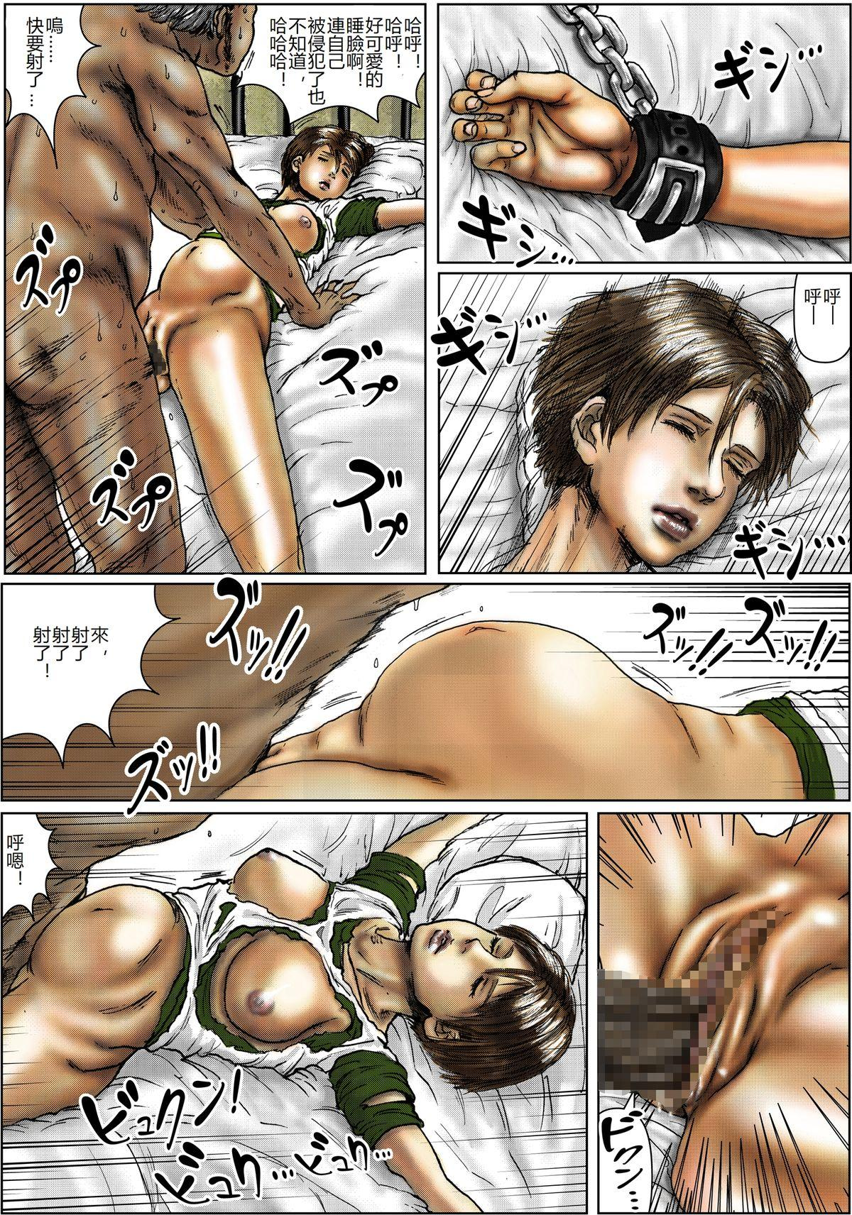 BODY HAZARD 5 Shushou Hen 21