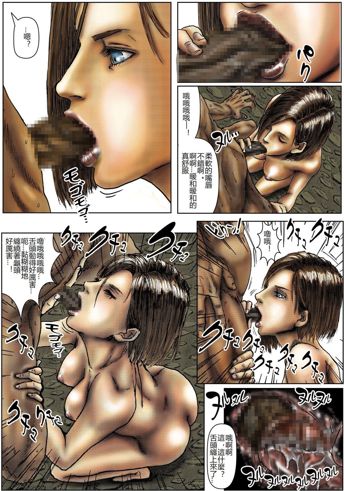 BODY HAZARD 5 Shushou Hen 31