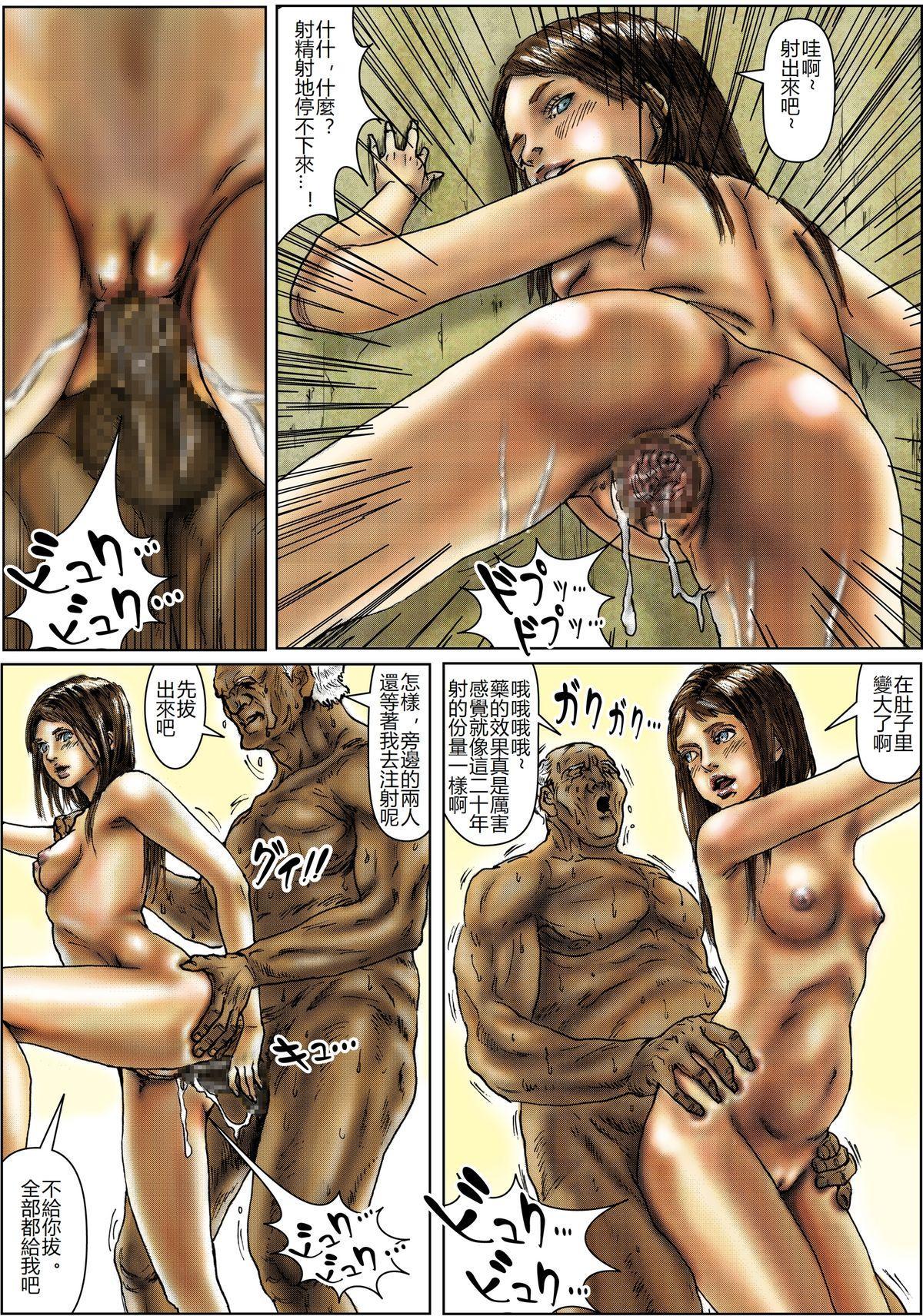 BODY HAZARD 5 Shushou Hen 36