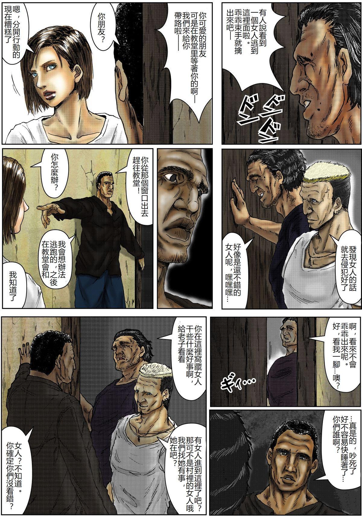BODY HAZARD 5 Shushou Hen 4