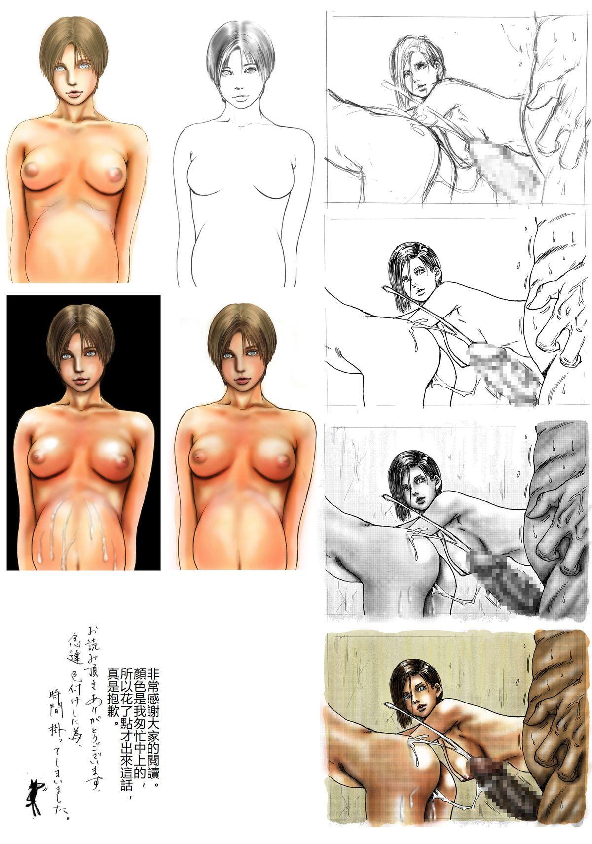 BODY HAZARD 5 Shushou Hen 53