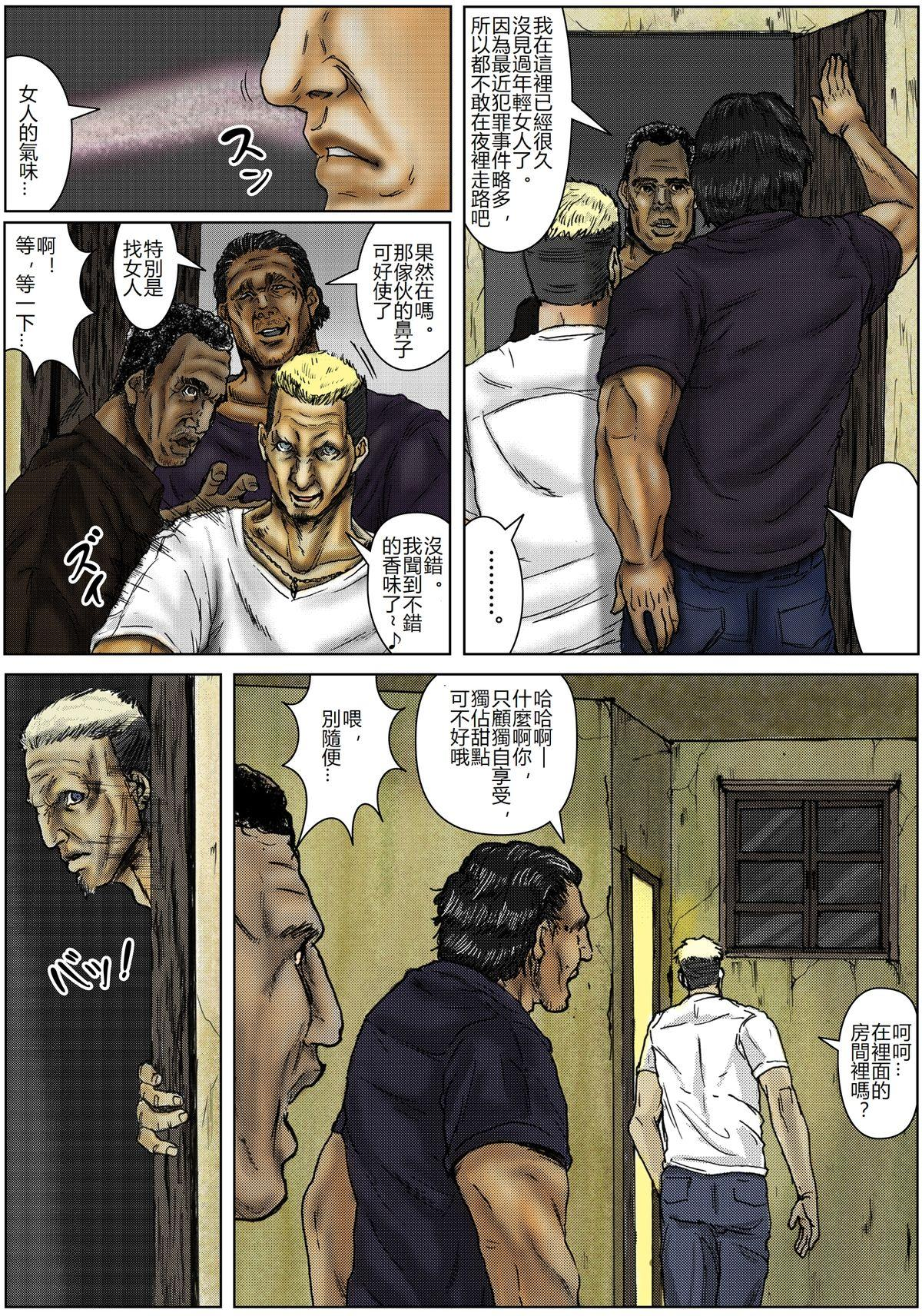 BODY HAZARD 5 Shushou Hen 5