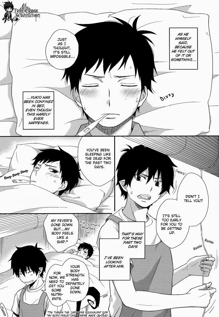 Yameru Kohitsuji-tachi | Sick Little Lambs 1