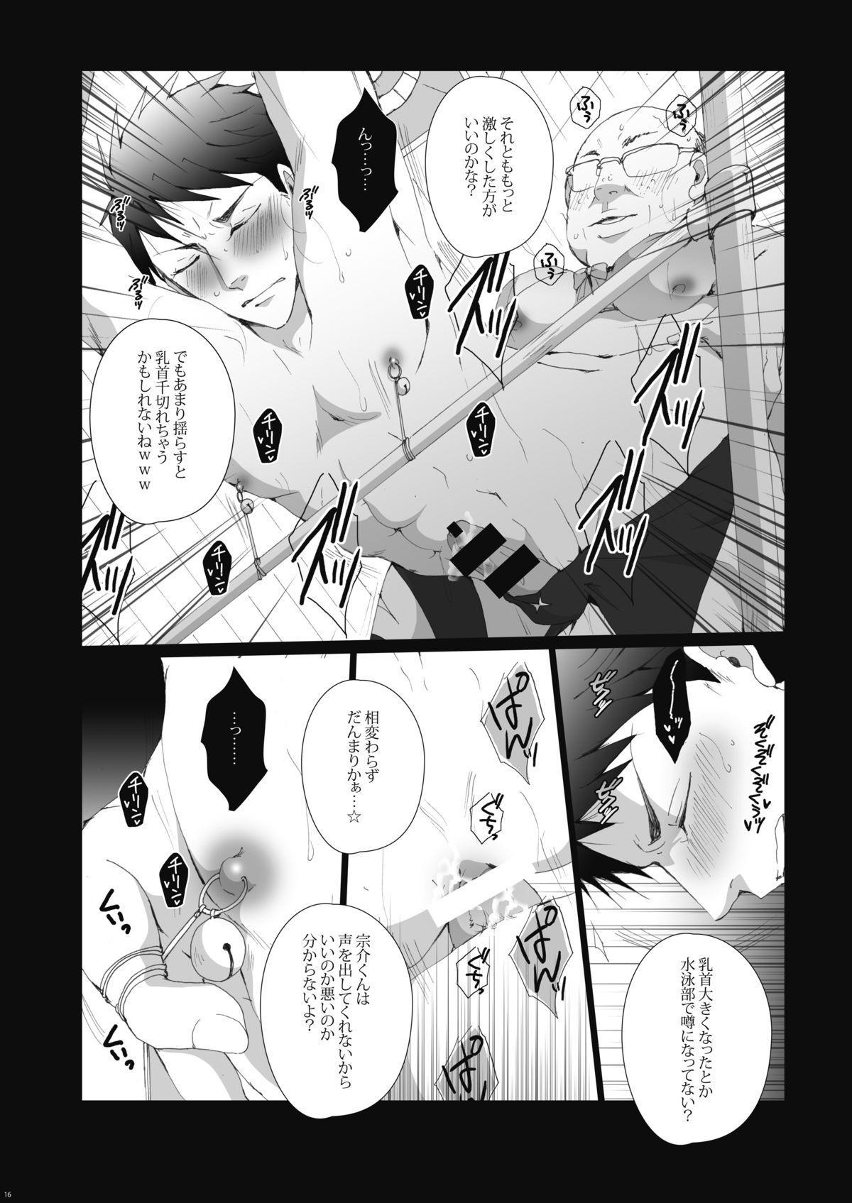 Samezuka Gakuen no Yariheya 16