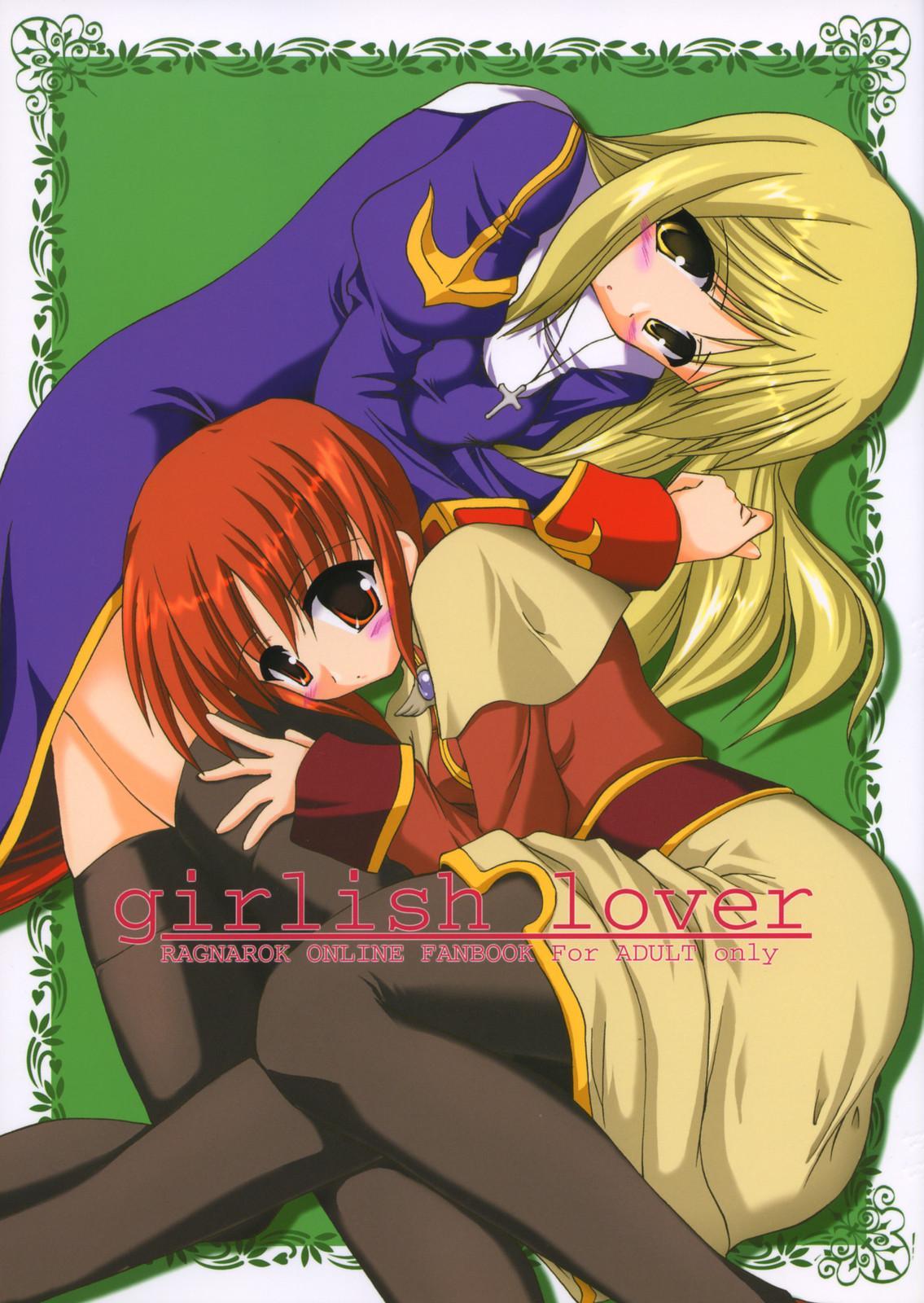 girlish lover 0