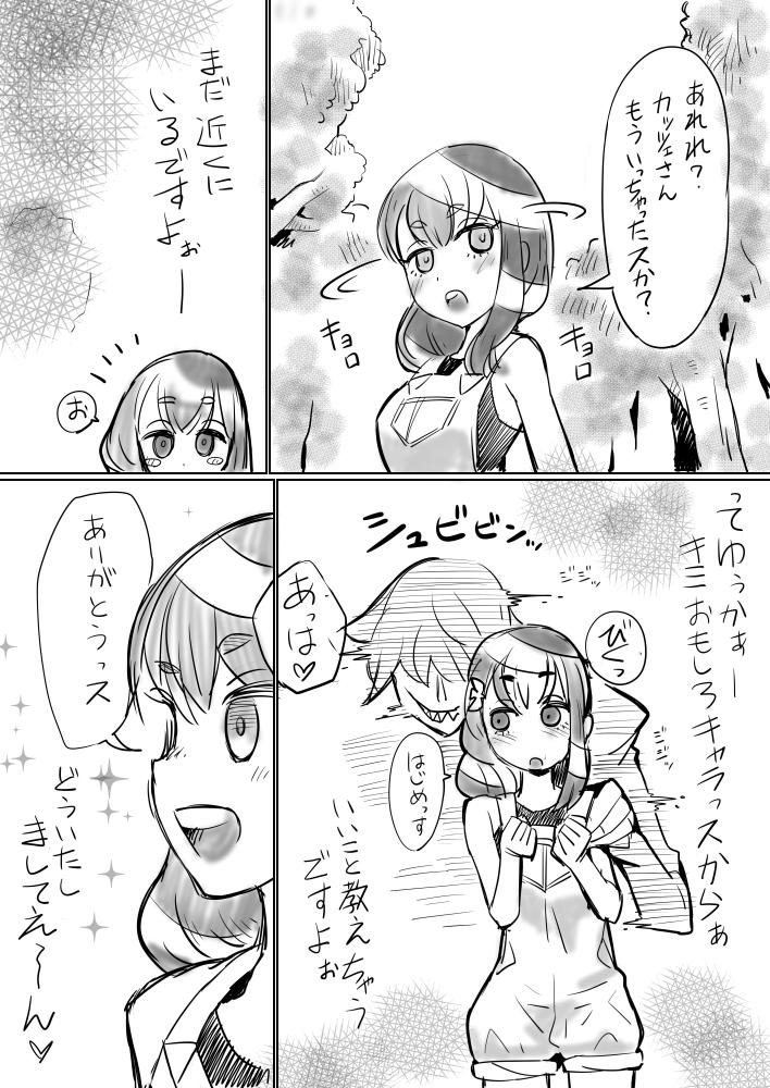 Hajime-chan. Honpen Dai 7 wa Kara no Ero Tenkai. 0